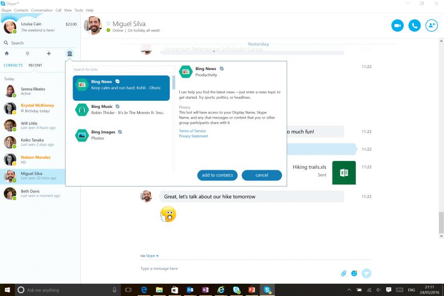 Как создать бота для скайпа